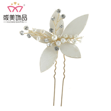 Crystal Hair Accessories Headdress Headband Bridal Pearl Hair Vine Pin