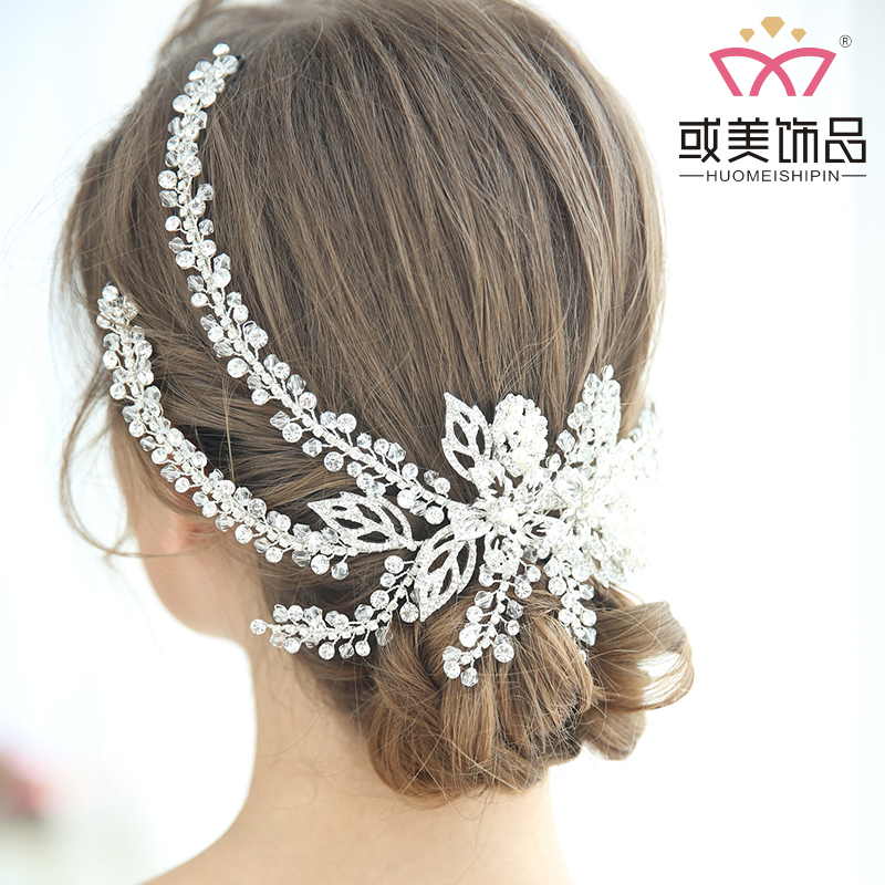 Elegant Flower Bridal Hair Jewelry Accessoires Handmade Pearls Crystal Rhinestone Wedding Leaf Hair Clip For Women